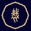 裁判所 - Courts in Japan